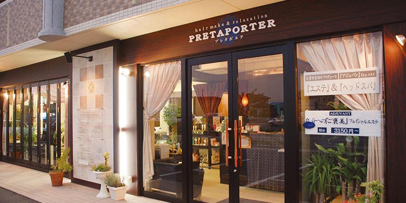 PRETAPORTER(プレタポルテ)