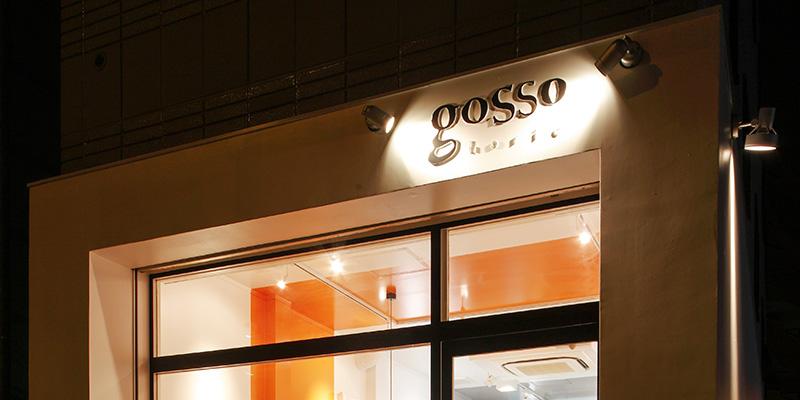 gosso horie(ゴッソホリエ)