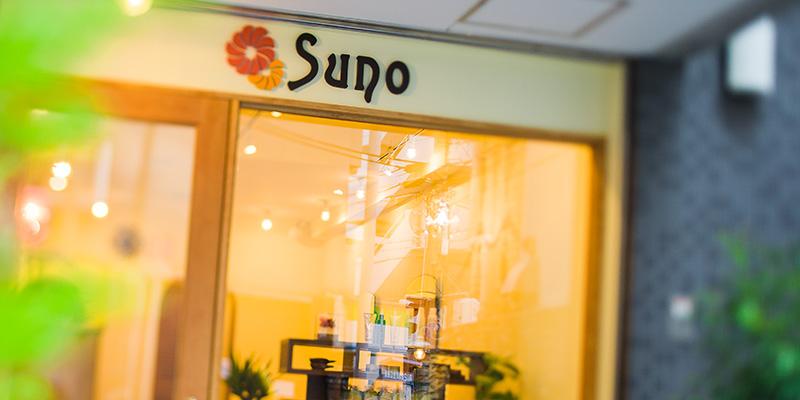 suno(スーノ)