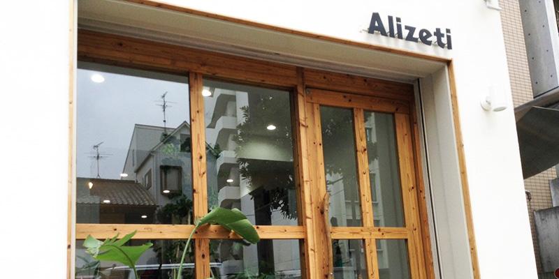 Alizeti(アリゼティ)