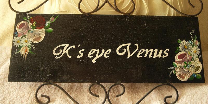K's eye Venus(ケーズ アイ ヴィーナス)
