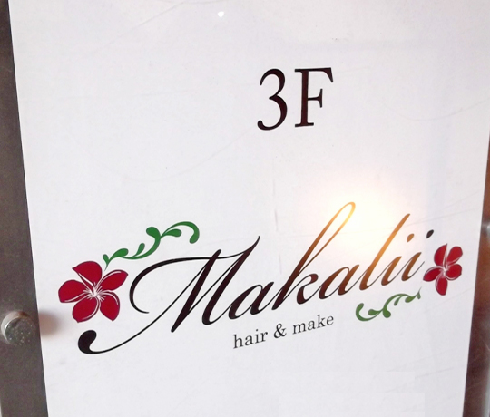hair&make Makalii(マカリィ)
