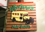 after hours salon(アフターアワーズサロン)