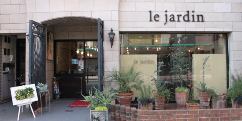 le jardin(ル・ジャルダン)八王子店