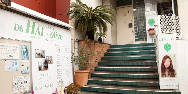 Olive(オリーブ)追浜本町店