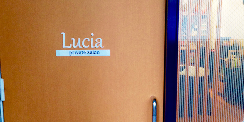 Private Salon Lucia(ルシア)