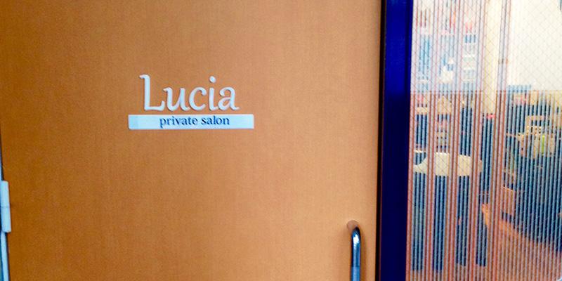 Private Salon Lucia(ルシア)