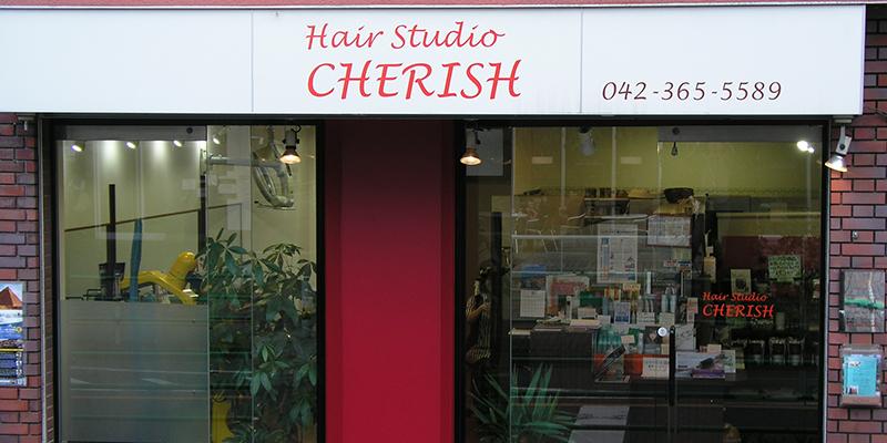 Hair Studio CHERISH(ヘアスタジオチェリッシュ)