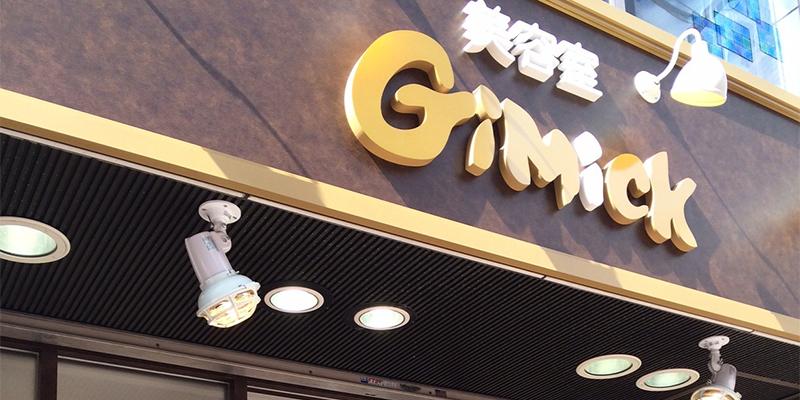 Gimick(ギミック)北千住店