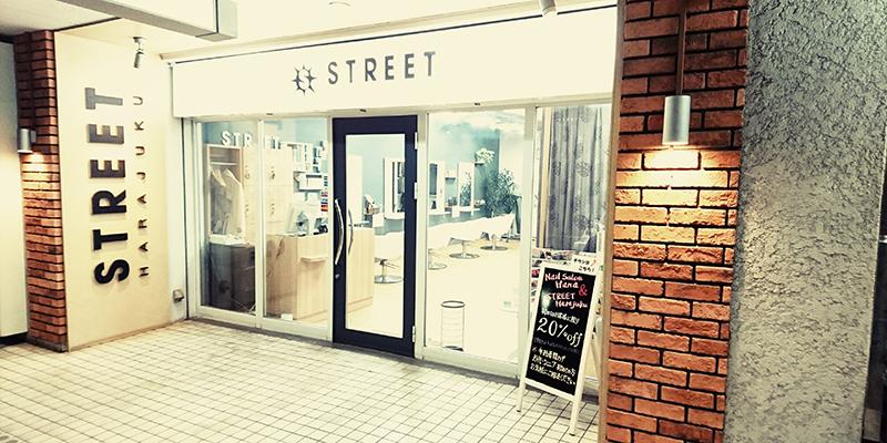 STREET(ストリート)ひばりが丘店