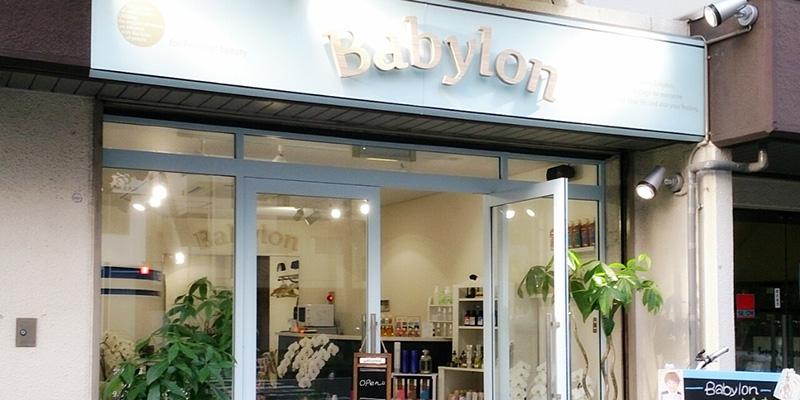 Babylon(バビロン)