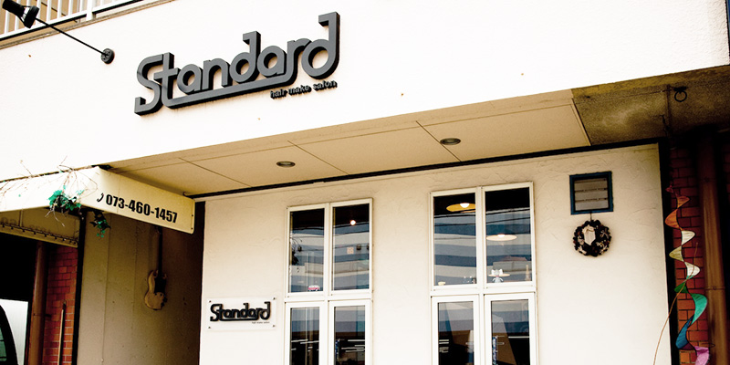 Standard(スタンダード)