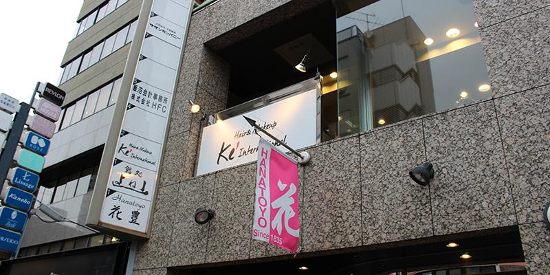 Hair&Makeup Ke'International(ケーインターナショナル)