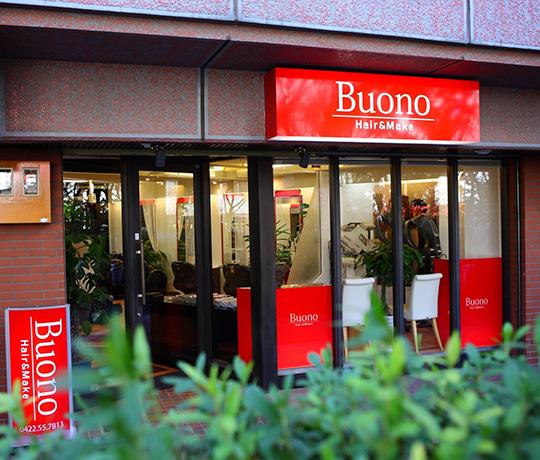 Hair&Make Buono(ボーノ)