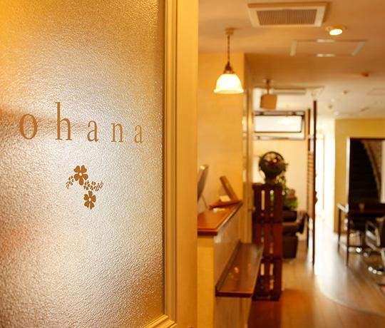 ohana(オハナ)