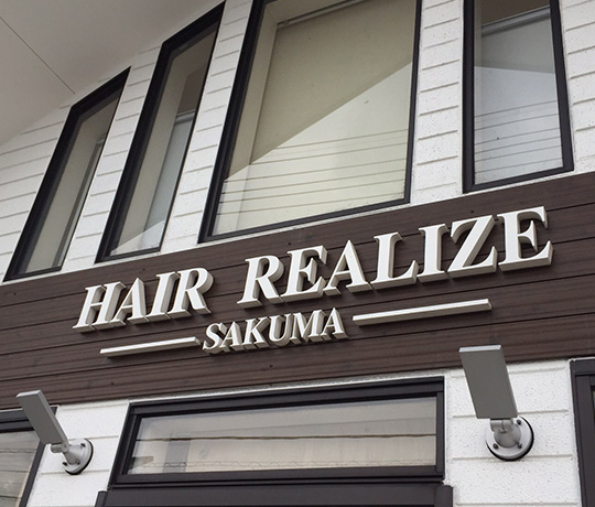 HAIR REALIZE(ヘアーリアライズ)