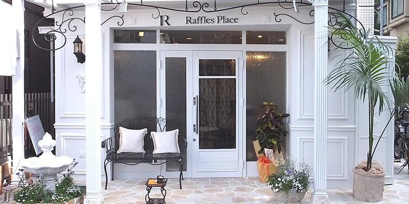 Raffles Place(ラッフルズプレイス)