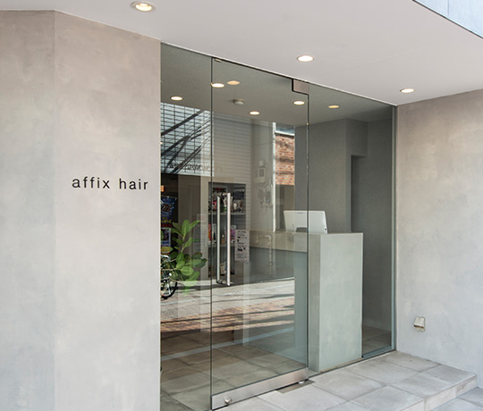affix hair(アフィックスヘア)新小岩店