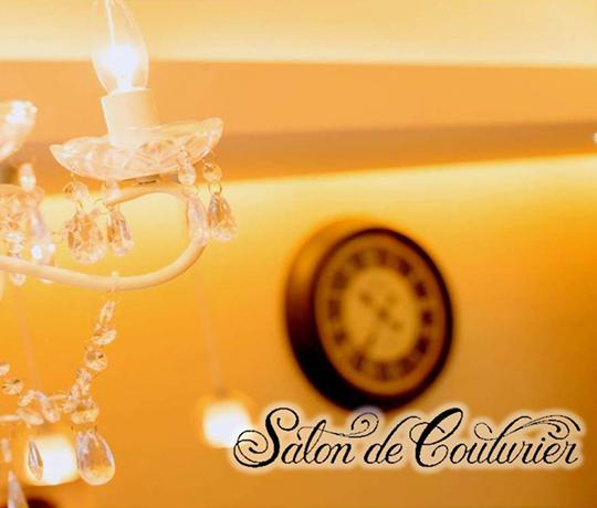 Salon de Couturier(サロンドクチュリエ)