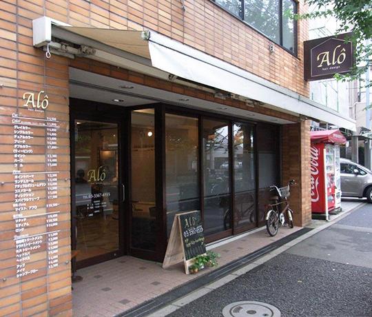 Alo hairdesign(アロヘアデザイン)