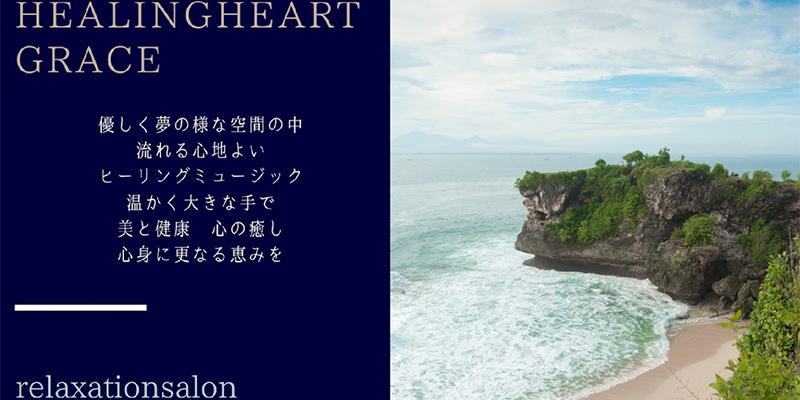SAINTS(セインツ)駒沢店