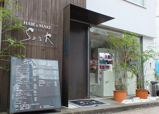 HAIR&MAKE SeeK(シーク)八王子|八王子・市旭町でおすすめの ...
