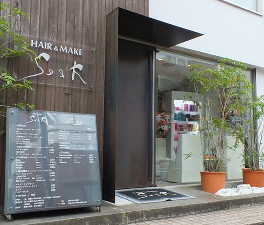 HAIR&MAKE SeeK(シーク)八王子