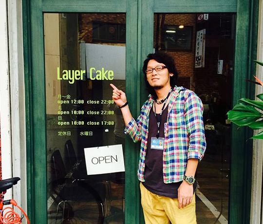 Layer Cake(レイヤーケーキ)