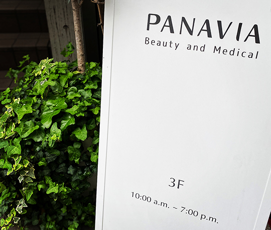 PANAVIA(パナビア)表参道店