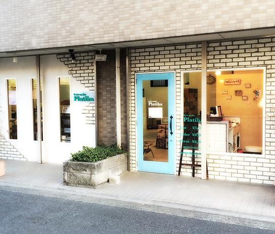 hair make Platiha(ヘアメイクプラティハ)武蔵境店