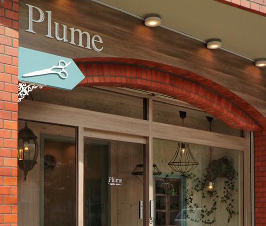 Plume(プリュム)