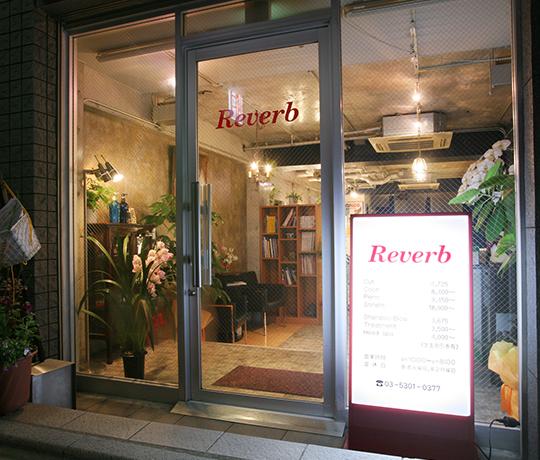 Reverb(リヴァーヴ)