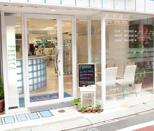FRESCA Hair&Make(フレスカヘアアンドメイク)笹塚店