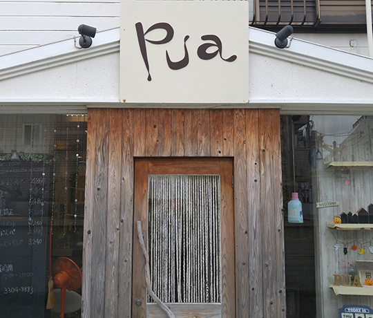 hair room Pua(プワ)