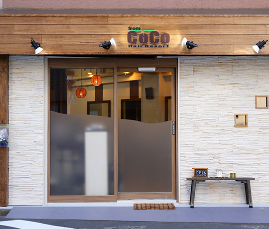 Hair Resort fromCoCo(ヘアリゾートフロムココ)
