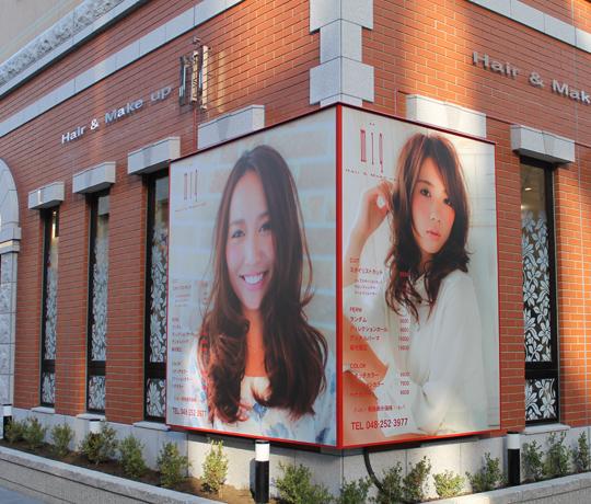 miq Hair&Make up(ミック)川口店