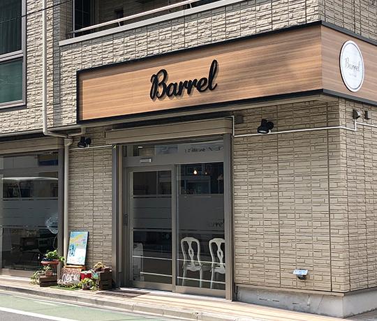 Barrel(バレル)