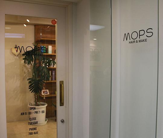 MOPS(モップス)能見台店