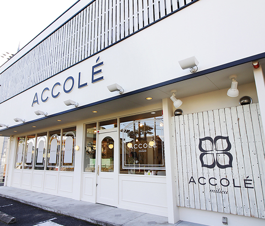 ACCOLE milieu(アコレミリュー)