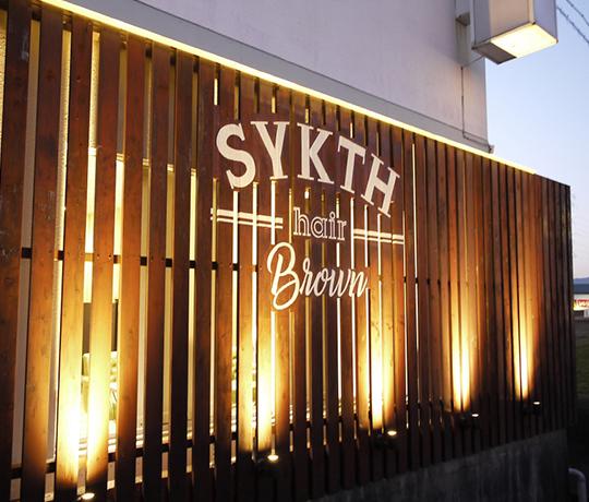 SYKTH hair Brown(シークスヘアブラウン)