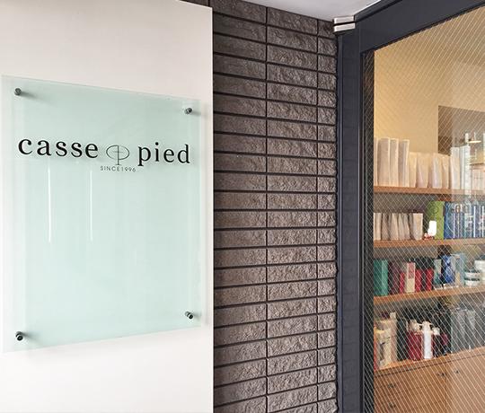 casse‐pied(カスピエ)