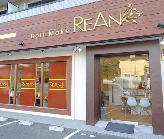 Hair Make REAN(ヘアーメイクリアン)城陽店