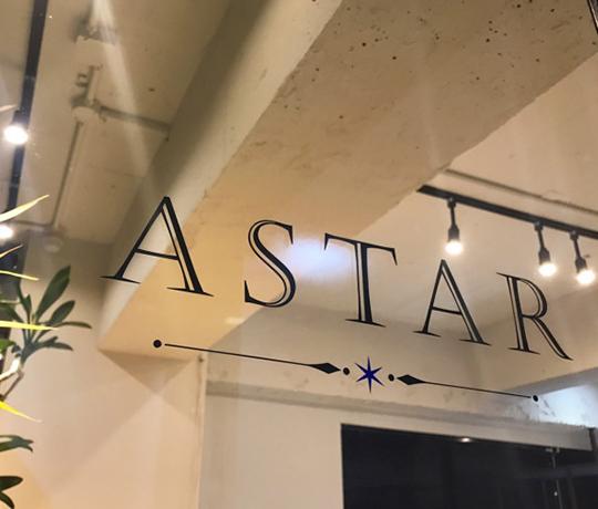 Astar(アスター)