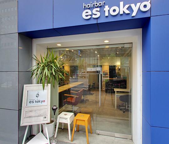 hairbar es tokyo(エストウキョウ)