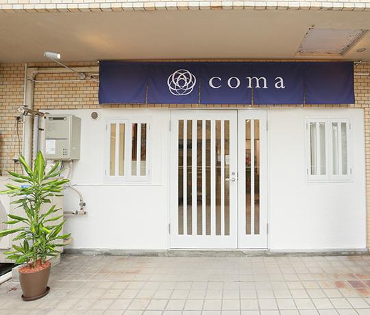 coma(コマ)