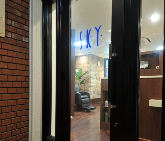 Grooming Salon Sky(グルーミングサロンスカイ)南口店