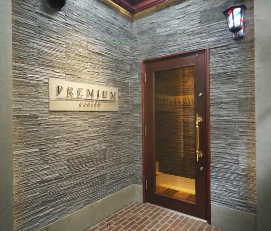 PREMIUM BARBER(プレミアムバーバー)目黒店