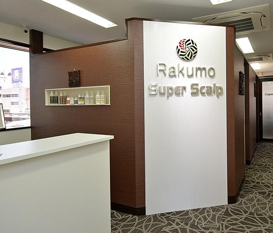 Rakumo(ラクモ)