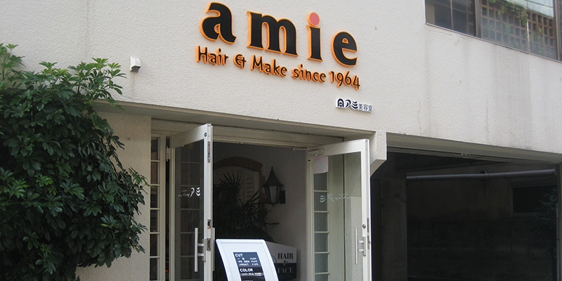 アミ美容室 本店