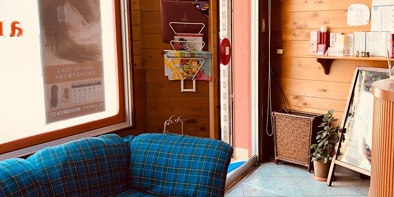 アミ美容室 Bonjour(ボンジュール)店